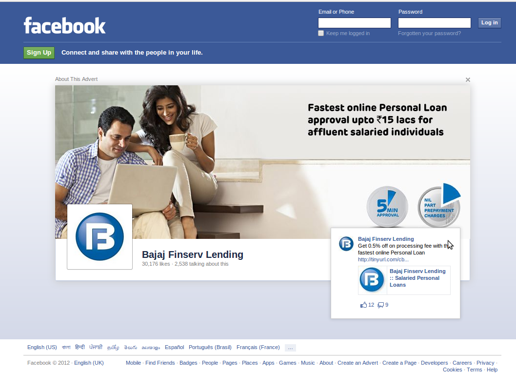 Facebook Log Out Ads Example